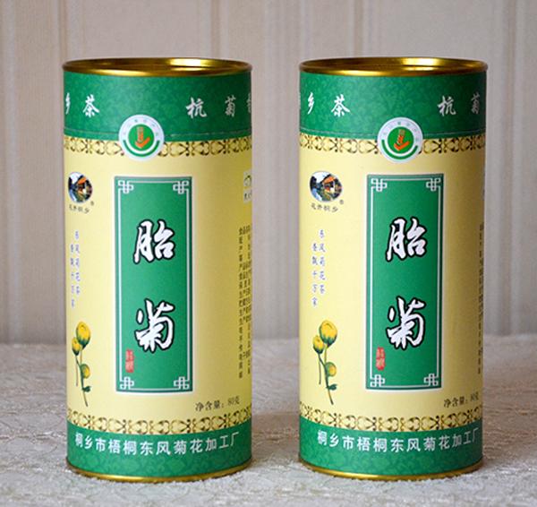 Tongxiang Chrysanthemum bud Tea