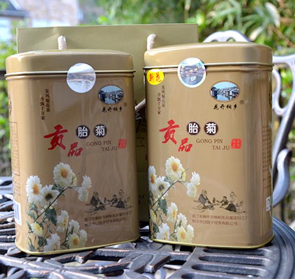 Tongxiang tribute chrysanthemum bud