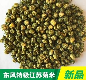 Jiangsu Jumi
